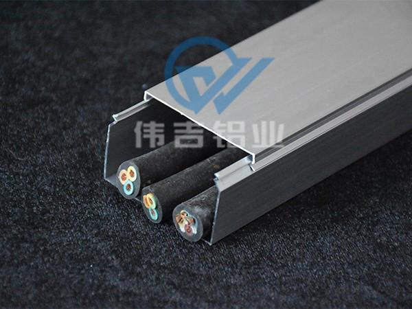 铝合金方形线槽50*30