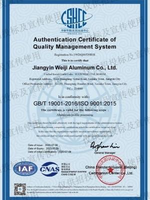 伟吉铝业质量管理体系认证英文版