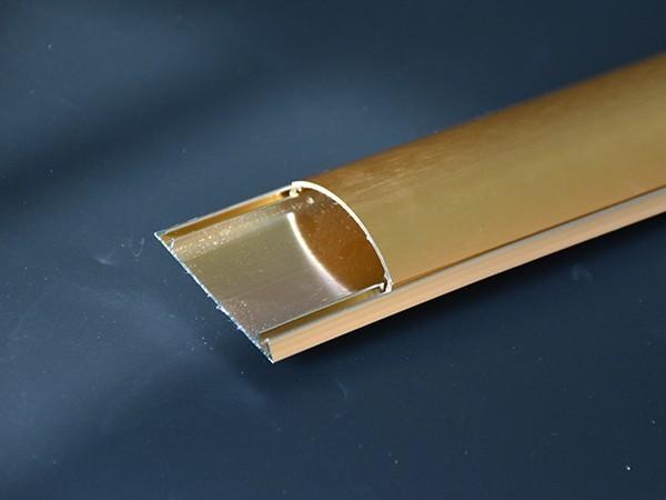 金色铝合金地面线槽