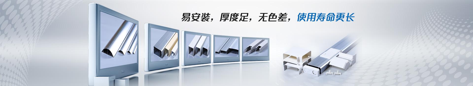 伟吉线槽-易安装,厚度足,无色差,使用寿命更长