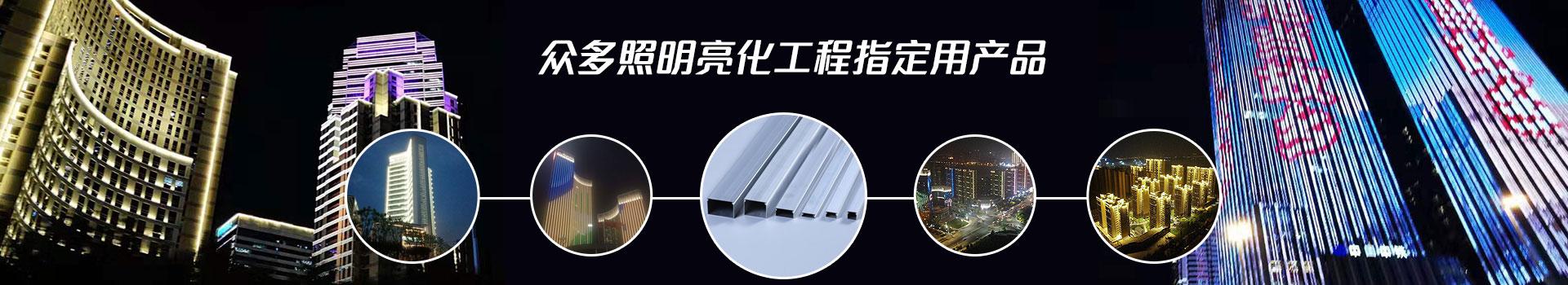 伟吉铝业内页广告(1)