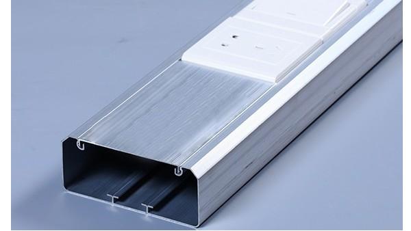 铝盒金地线槽