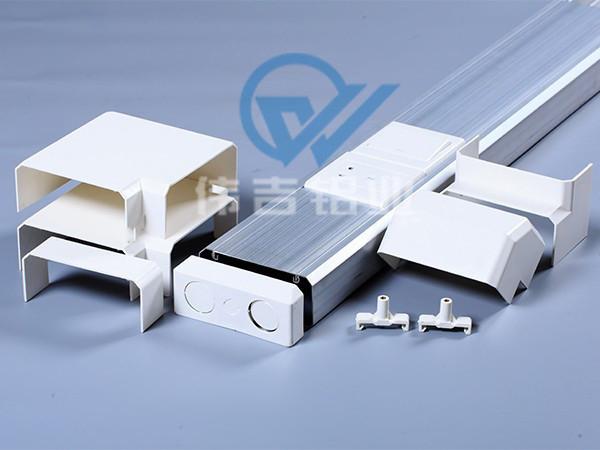 铝合金线槽安装的总体规划